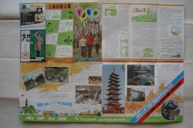 上海园林导游