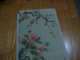 56年1版2印,老年画<< 山茶红梅>>品图自定