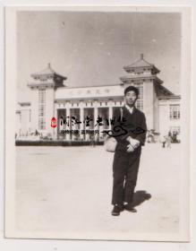 【任6件包邮挂】老照片收藏 沈阳工业展览馆留影 5.7*4.4cm