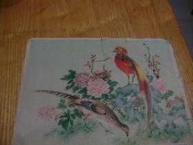 54年新1版56年印刷,老年画<< 四季花鸟,三 定价2分, 戈缃岚作,统一编号t8085,604>>品图自定