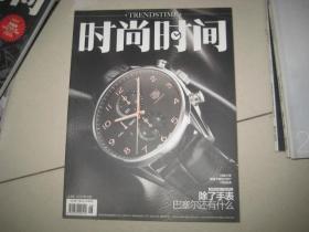 时尚时间 2012. 6    BD  6881