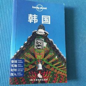 Lonely Planet旅行指南系列:韩国(2013年全新版)