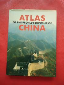 中华人民共和国地图集 英文版