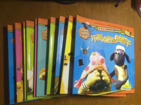 小羊肖恩处世智慧动画故事书(全套10册合售)正版原版