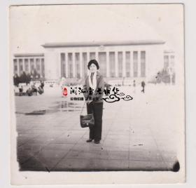 【任6件包邮挂】老照片收藏 人民大会堂留影 6.1*6cm