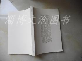 十力丛书:乾坤衍