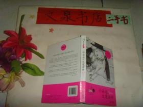 小朵朵和大魔法师  》保正版纸质书,内无字迹