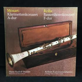 古典音乐黑胶唱片:莫扎特:单簧管音乐会(Mozart:Klarinettenkonzert A-dur)  罗拉:巴塞特音乐会F大调(Rolla:Bassetthornkonzert F-dur)七八十年出版 大33转