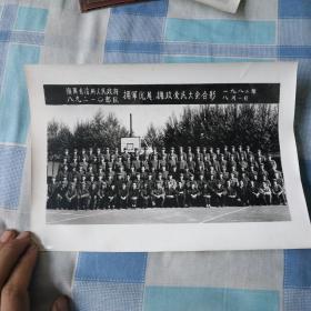 海西自治州人民政府拥军优属拥政爱民大会合影1982