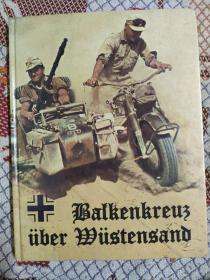 非洲军图集 Balkenkreuz über Wüstensand
