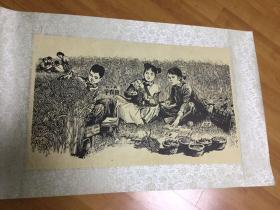 木刻版画(红小兵学农田)