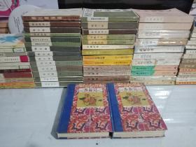 中国古代四大名著之《西游记》(硬精装)(上下册)