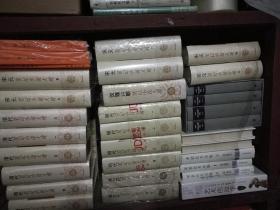 历代笔记小说大观(全五种十九册)
