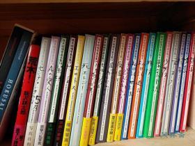 荒木经惟写真全集 绝版 32开全20卷  日本摄影艺术大师