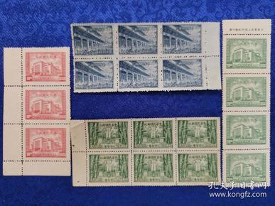 民国邮政纪念邮票 三方联 四方联 计19枚,至圣墓 大成殿 等,品好。