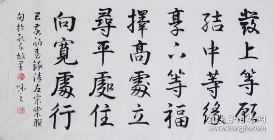 灞变�瀹���娲句功�诲�剁��涓�浣���锛�锛� ��涓�绛���1936