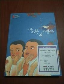 韩文版图书 228页,