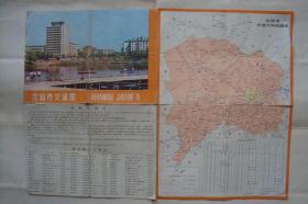 沈阳市交通图