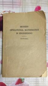 Modern Operational Mathematics in Engineering(现代工程数学)【民国版外文原版旧书】