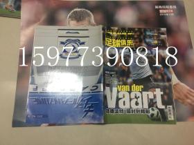 足球俱乐部2010年10B(含海报)