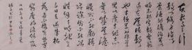 灞变�瀹���娲句功�诲�剁��涓�浣���锛�锛�璇歌��浜�璇�瀛�涔�803