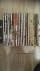 气功杂志(55本合售)1988年1、2、4、6、7、11。1989年1、8、10。1990年6、9、11、12。1991年1、2、3、4、5、6、8、10、12。1992年1、2、3、4、5、6、7、8、9、10、12。1993年2、3、5、6、7、8、10、11、12。1994年1、2、3、4、5、6、7、8、9、10、12。1995年1、3。