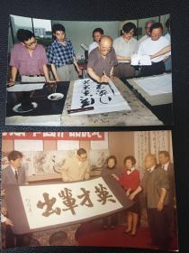 老照片:山东大学书画研究院院长孙坚奋教授(有潘承洞院士)