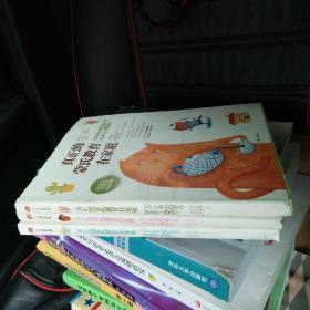 特价 正版  无笔迹  现货  真正蒙氏教育在家庭 50个经典语言游戏造就孩子表达 认知 合作力  三本合售