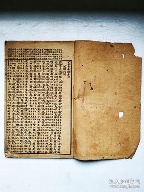 歷史,史記菁華錄,卷六。石印本