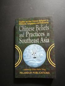 Chinese Beliefs and Practices in Southeast Asia(外文原版,库存未翻阅)