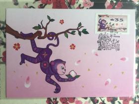 2016澳门生肖猴年电子邮票(粗体)艺术极限明信片 极佳片