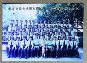 1998年枣庄卫校卫校九八级护士班军训合影留念长17.5厘米高12.5厘米m78
