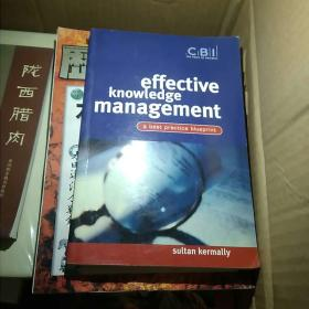 effective knowledge management
