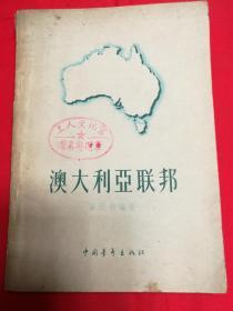 P11116   澳大利亚联邦·图文本