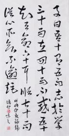 【自写自销】当代艺术家协会副主席王丞作品! 论语811