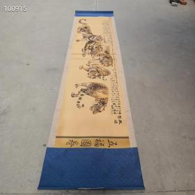 長卷畫  五虎圖  尺寸如圖 70X340cm ,
