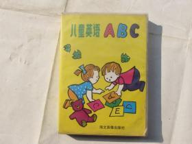 儿童英语 ABC(书+2磁带)