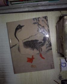 广东崇正2014年春季拍卖会:古欢中国古代书画 。