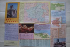 郑州市交通游览图