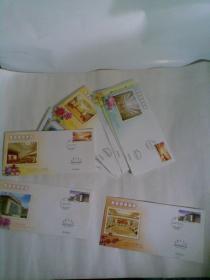 人民大会堂纪念封24张(纪念信封,贴邮票,盖章。人民大会堂外观1张,万人大礼堂1张,各个省市22张)