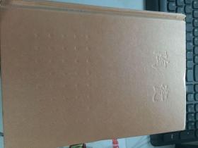 陶瓷:山东文物丛书