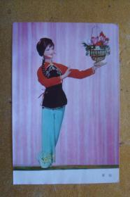 广告宣传画片    工艺品   舞蹈  32开大小1张
