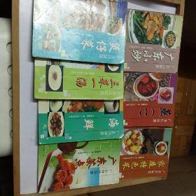 广东风味菜【家庭特色菜、蒸(一)、广东小炒、广东茶点、三菜一汤、海鲜、煲仔菜 共7本合售】