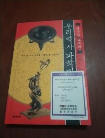 韩文版图书 32开平装 352页