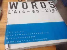 买满就送  LArc~en~Ciel 彩虹乐队  04-05年间谈话资料集,纯文字,无图