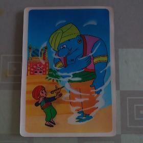 1997年历卡片、新峰石油(私人)有限公司立体画、年历片一张 ,   cc