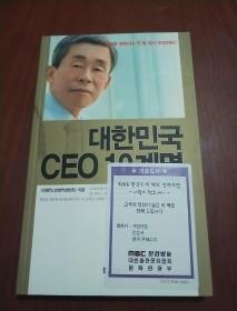 韩文版图书 32开平装210页,