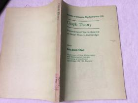 Graph Theory 图论(英文,Bela Bollobas著)