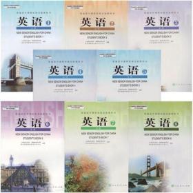 人教版高中英语课本 全套8本