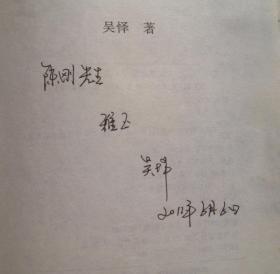 文化庐山(人文学者丛书第一辑)